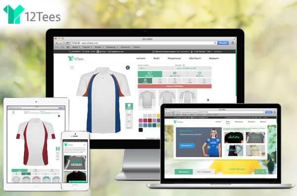 เว็บไซต์ออกแบบเสื้อผ้า