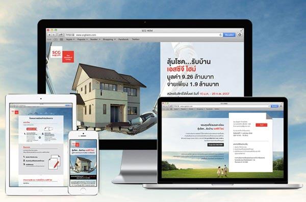 ออกแบบเว็บไซต์ scg heim