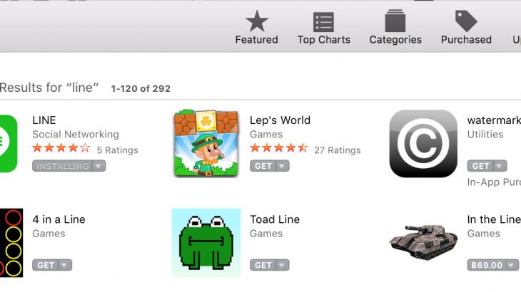 Mac-OSX-EL-Capitan-วิธีแก้ปัญหา-login-in-เข้า-app-store-ไม่ได้-2