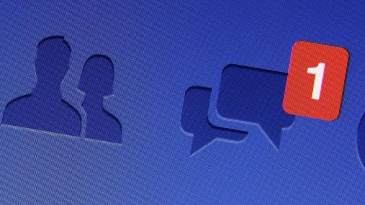 วิธีทำ-notification-แบบ-facebook