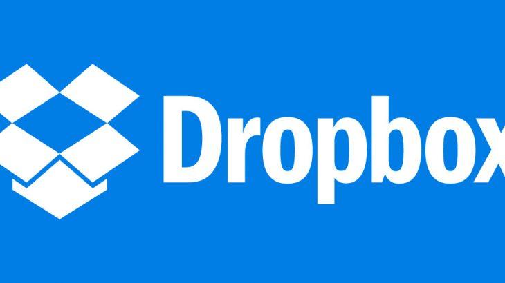 dropbox-คืออะไร