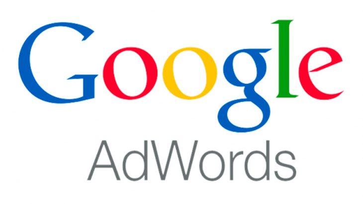 google-adword ไฟล์ csv xml excel