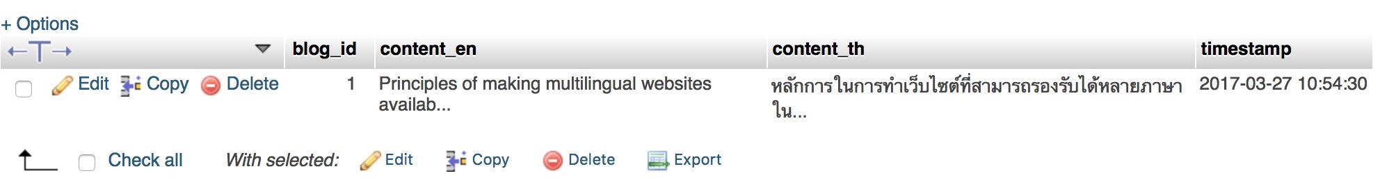 ทำเว็บไซต์-2-ภาษา-ใช้-database