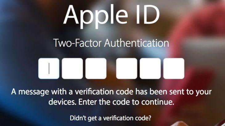 วิธีแก้ปัญหาไม่สามารถใช้-Verification-Code-ยืนยัน-Apple-ID-ผ่าน-Two-Factor-Authentication-ได้-5